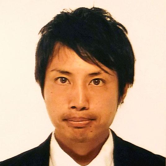 重藤 誠市郎