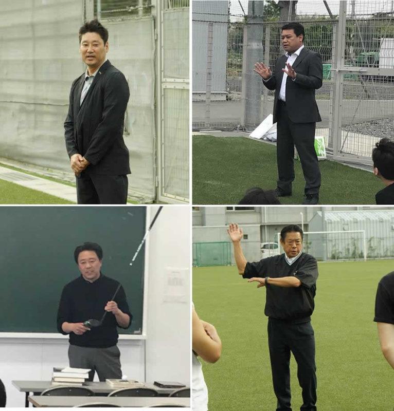 上:梅宮氏、藤平氏、下:永井氏、井上氏